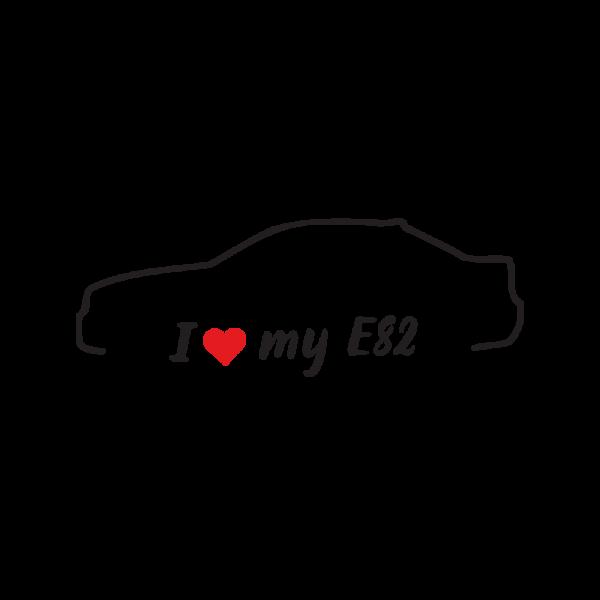 Стикер за кола - I love my BMW E82