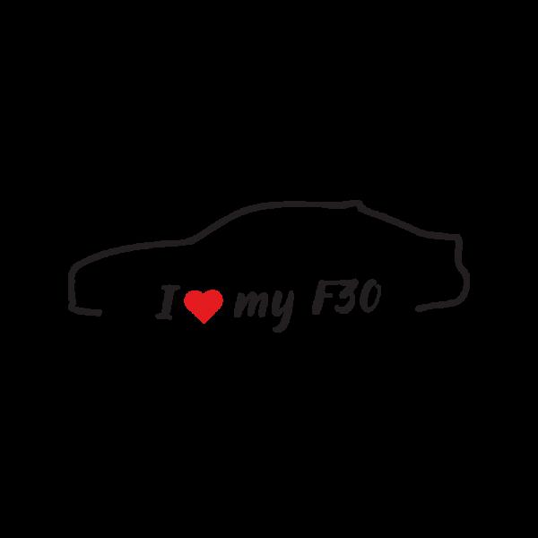 Стикер за кола - I love my BMW F30