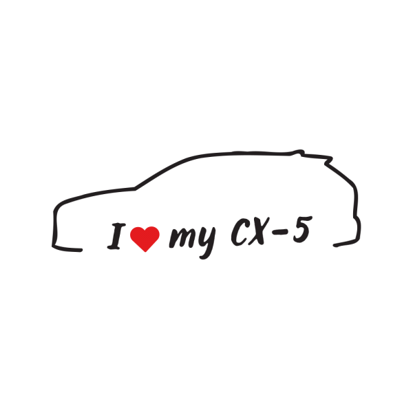 Стикер за кола - I love my Mazda CX5